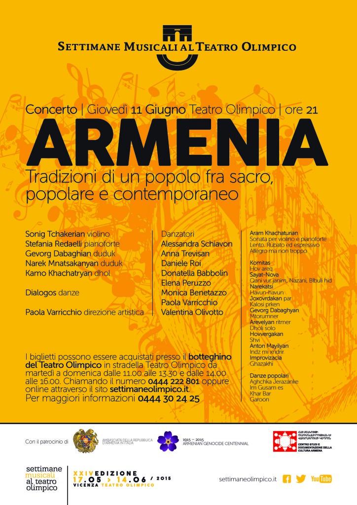 Teatro Olimpico  Armenia