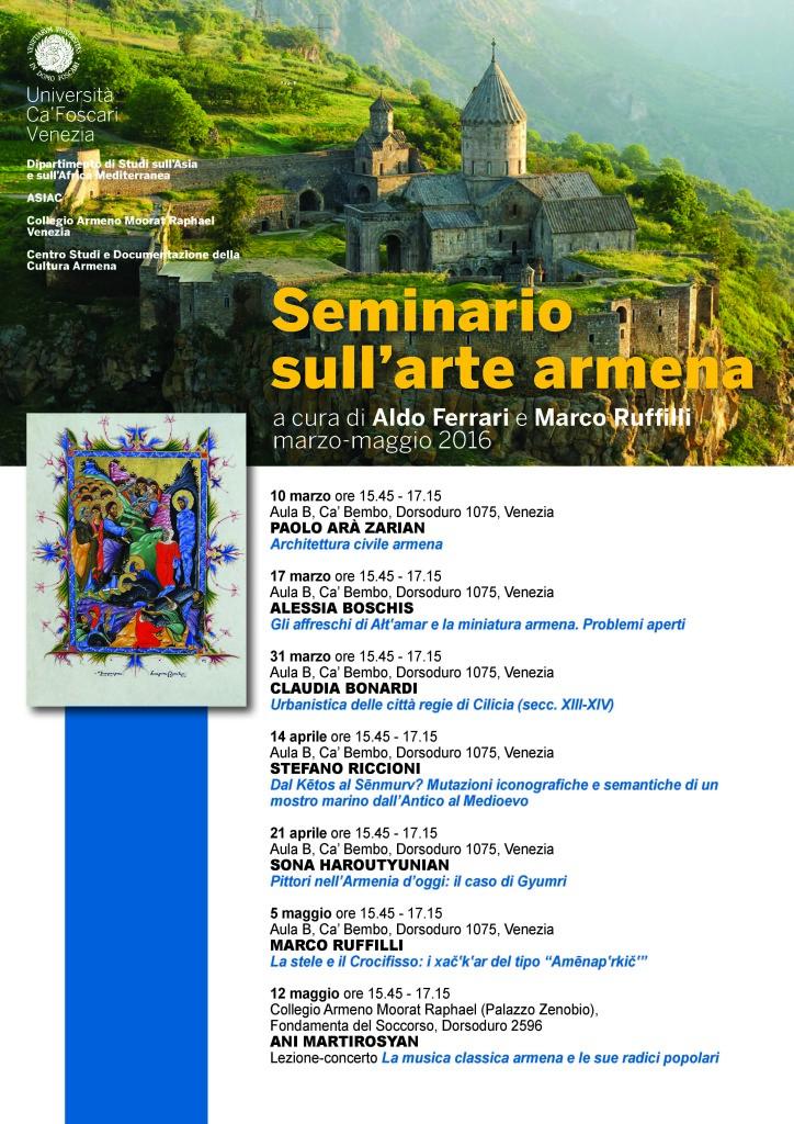 II Seminario arte armena