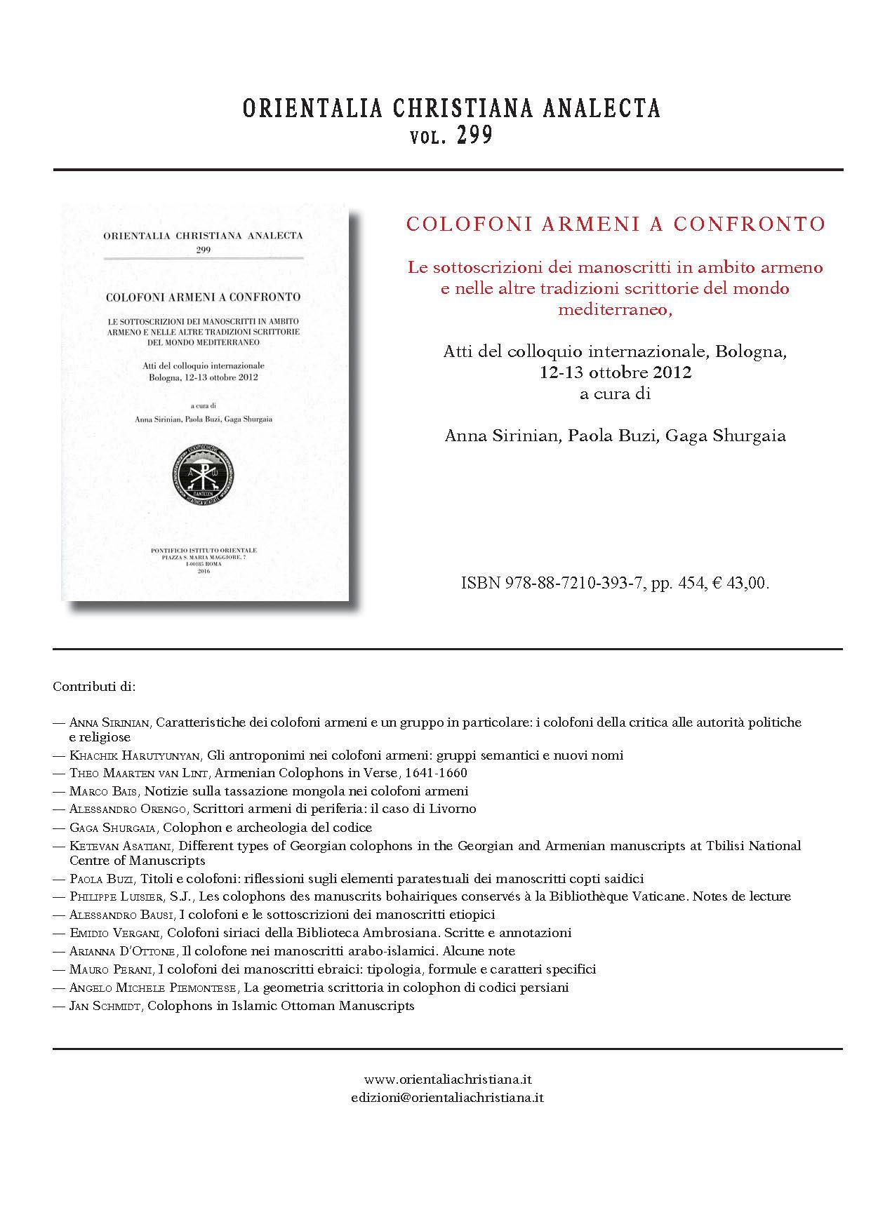 OCA 299 foglio informativo